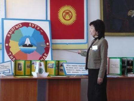 гдз по кыргызскому языку 5 класс алымова мусаев