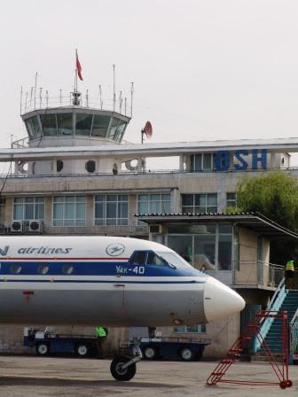 Авиабилеты Бишкек Белгород дешевые от 11 308 рублей цены
