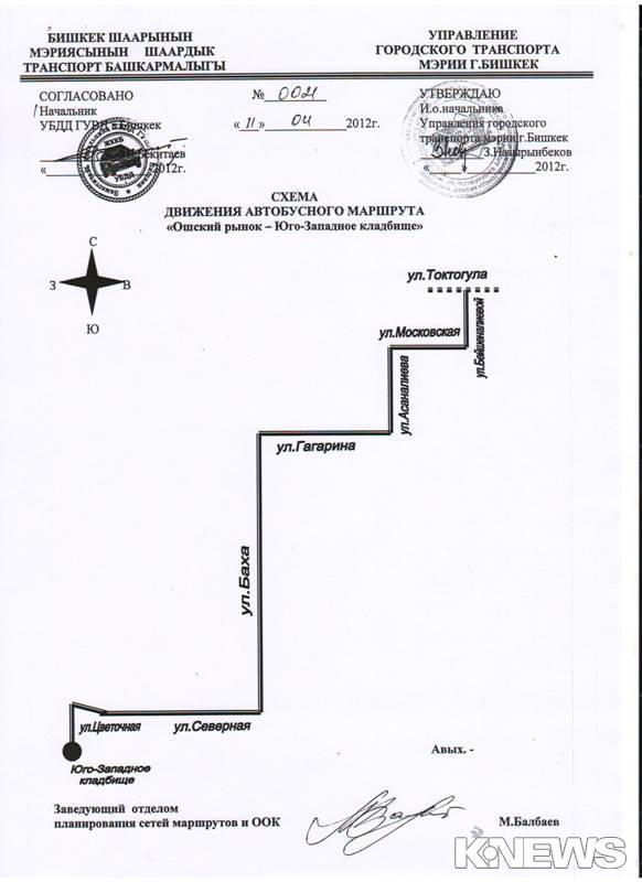 Большеохтинское кладбище Северное кладбище План-схема Северного кладбища Санкт.