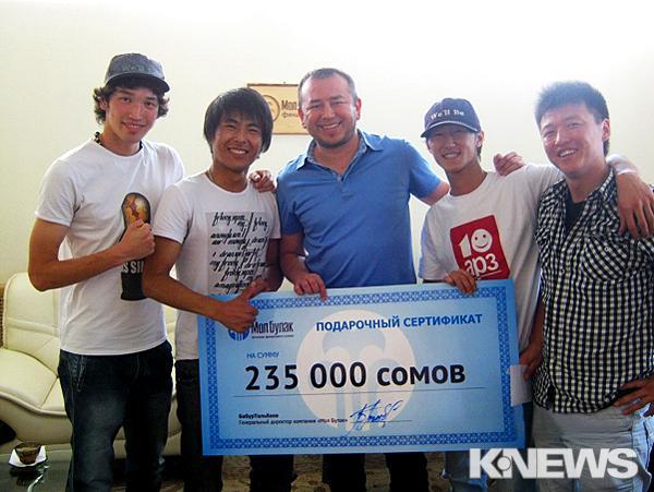Кредит для граждан киргизии в москве
