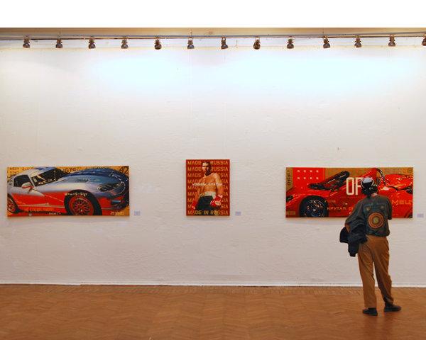 В столичной галерее пройдет выставка живописи Николая Мазура.  Спорт.