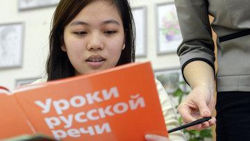 Гражданам Киргизии не нужен сертификат на знание русского