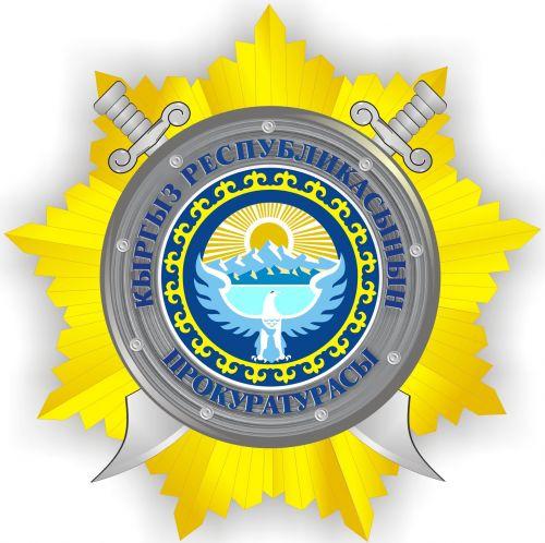 Бишкекская прокуратура начала проверки по фактам незаконного предоставления земельных участков в столице.
