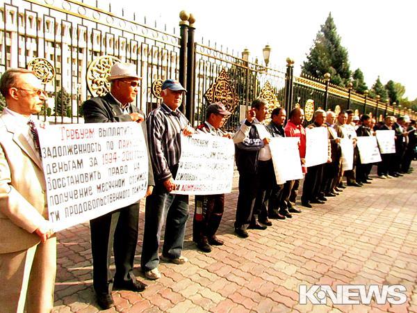 Низкий кредит пенсионерам пермь