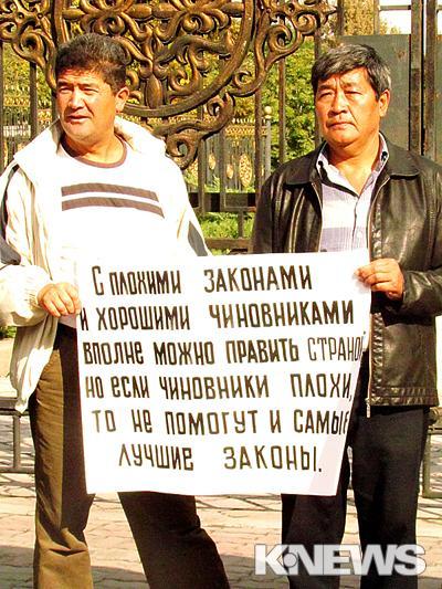 Субсидии жкх пенсионерам челябинская область