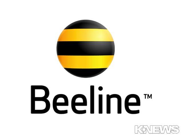 Beeline усовершенствовал мобильное приложение «Мой Beeline KG»