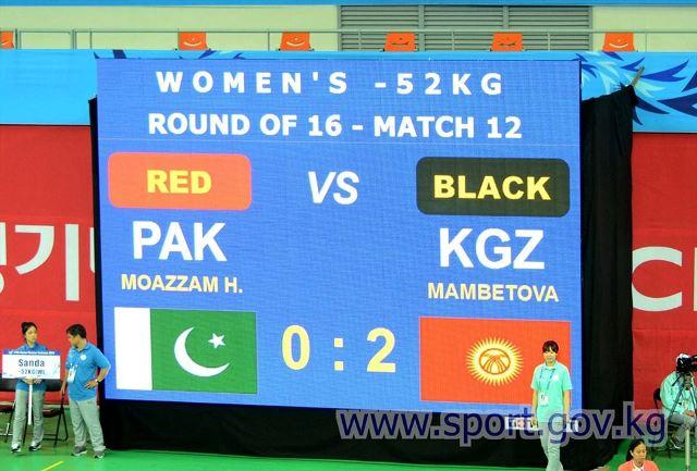 Первая победа кыргызстанской спортсменки на Азиатских играх