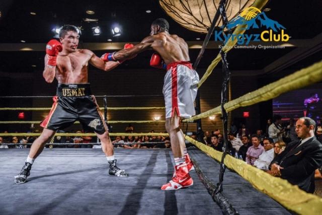 Кыргызстанец Урмат Рыскелдиев снова одержал победу в профессиональном боксе в США