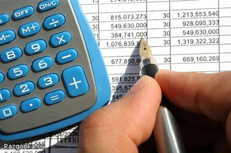 Государственный бюджет 2015 года вырос на 9 млрд сомов