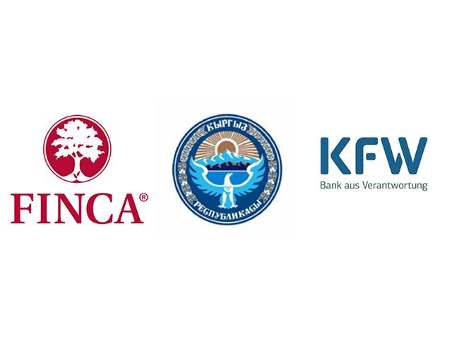 Финансирование сельской местности: трехстороннее соглашение