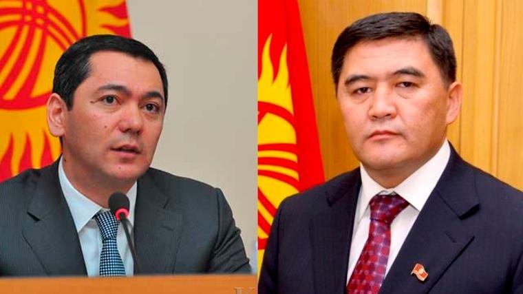 В Кыргызстане начался съезд объединенной партии «Республика Ата-Журт»