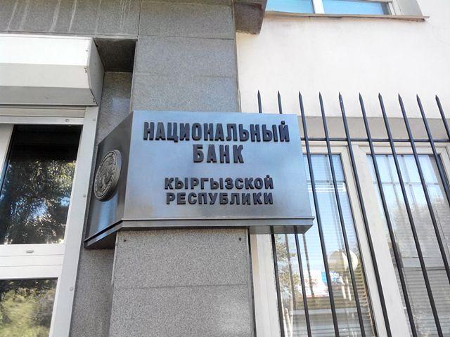 Нацбанк КР вводит в обращение памятные банкноты номиналом 100 и 200 сомов