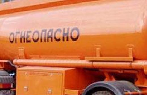 На трассе Бишкек-Ош перевернулся бензовоз с 40 тоннами ГСМ