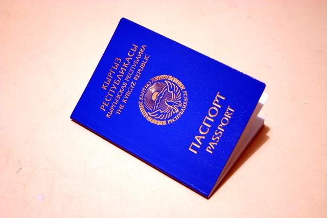 В ГРС незаконно выдавали новые паспорта с измененными персональными данными