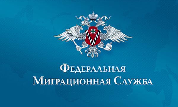 99 % граждан КР въезжают на территорию России в законном порядке – руководитель представительства ФМС России в КР