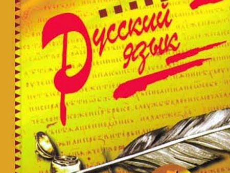 Россия благодарна властям Кыргызстана за поддержку русского языка - Матвиенко