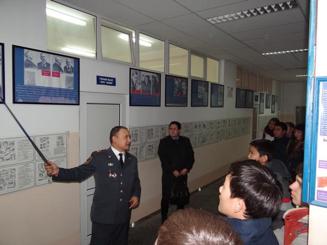 Бишкекские школьники посетили Академию МВД