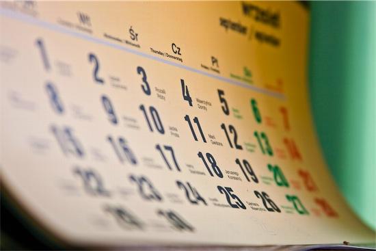 7 ноября в Кыргызстане объявлено выходным днем