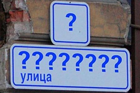 Улицам Бишкека присвоят имена академика Мирсаида Миррахимова и госдеятеля Дуйшеналы Жабинова