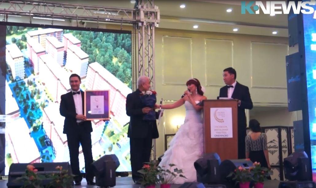 В Бишкеке прошла ежегодная премия #ONE MAGAZINE AWARDS 2014