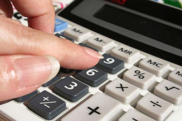 Минэнерго и Департаменту ТЭК увеличили бюджет в целях повышения зарплаты сотрудников