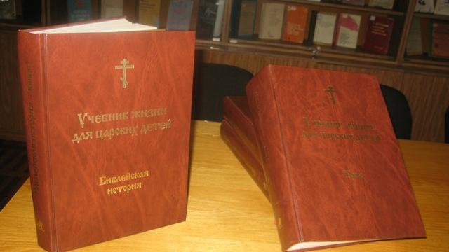 Нацбиблиотека получила в дар факсимильные издания лицевого летописного свода царя Ивана Грозного