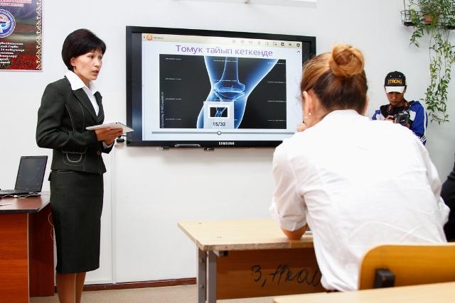 В одной из школ Бишкека появился «умный класс»