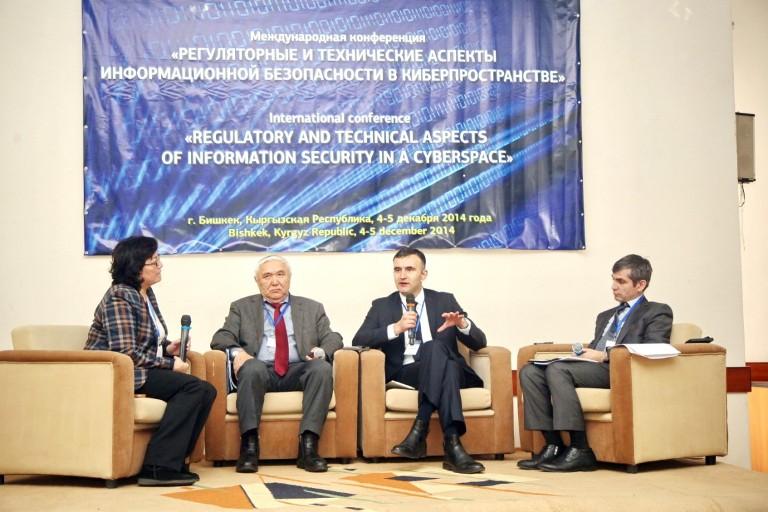 Beeline поддержал проведение международной конференции по кибербезопасности