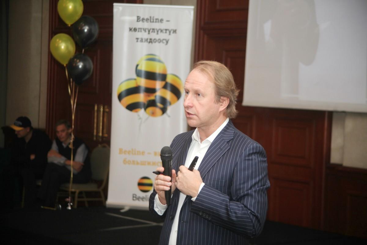 Beeline организовал для партнеров очередной бизнес-тренинг