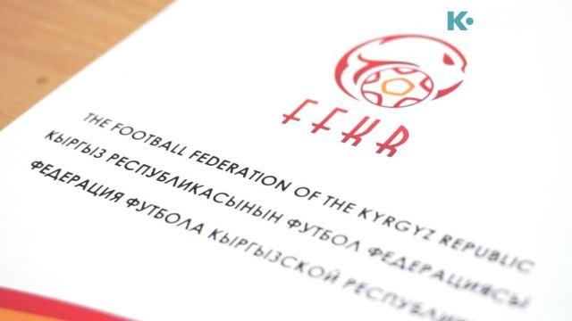 Федерация футбола Кыргызстана поднялась еще на одну ступень выше