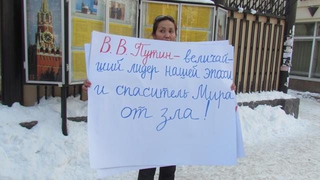 В Бишкеке прошел митинг в поддержку Путина