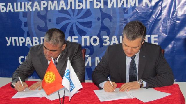 В Кыргызстане появилось Управление по защите свидетелей