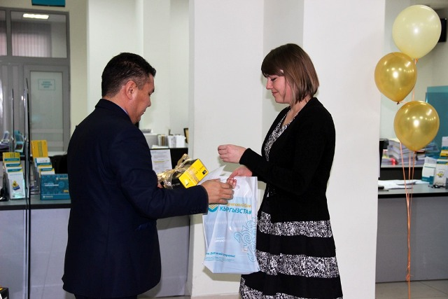 «Коммерческий банк КЫРГЫЗСТАН» дарит «Билеты в лето!»