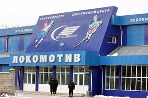 ГП «НК «Кыргыз темир жолу» проводит благотворительную акцию для детей