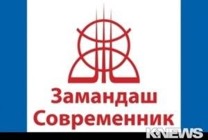 Иманалиев и Рысалиев «заделаются» молдо?