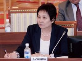 «Налоговая политика» Сагинбаевой?