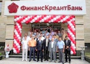 ОАО «ФинансКредитБанк КАБ» совместно с Управлением делами президента провели благотворительную акцию
