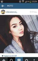Топ-5 самых популярных Instagram аккаунтов в Кыргызстане