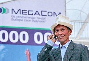 В октябре MegaCom установил свыше 10 базовых станций