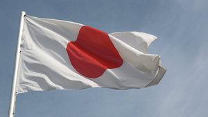 Из-за ливней 137 тысячам японцев рекомендовано эвакуироваться