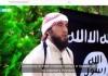 Личность автора видеообращения ИГИЛ к народу Кыргызстана установлена – Маматалиев