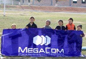 MegaCom оказал спонсорскую поддержку подшефным детским домам