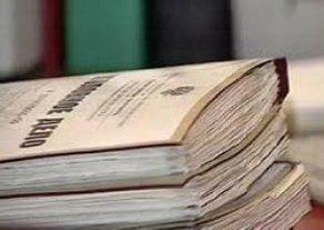 161 гражданин был незаконно привлечен к уголовной ответственности в 2011 году