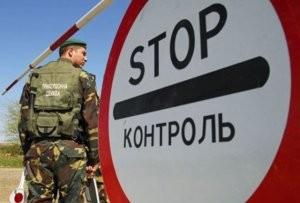 На российско-казахской границе забраковали более 600 кг продукции из Кыргызстана