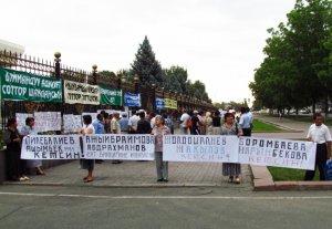 Митингующие: «Пусть уйдут судьи Акаева и Бакиева»
