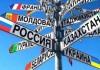 100 дней пребывания в ЕАЭС: страна подводит итоги
