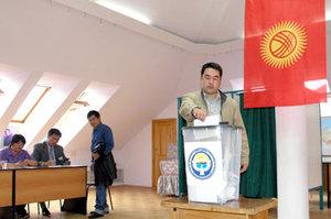 Выборы президента Кыргызстана пройдут 30 октября 2011 года