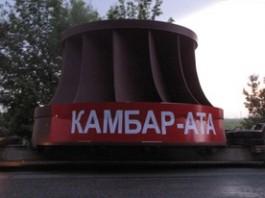 Кыргызстан будет искать новых инвесторов по проектам «Камбар-Ата -1» и Верхненарынский каскад ГЭС