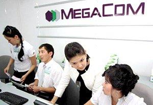 GSM-роуминг от MegaCom доступен в королевстве Бахрейн