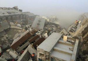 Власти Тайваня сообщили о жертвах землетрясения